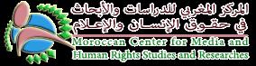 المركز المغربي للدراسات والأبحاث في حقوق الإنسان والإعلام